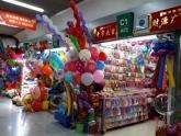 """Yiwu, a cidade que abastece o mundo com os produtos """"made in China"""""""