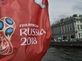 Cinco curiosidades sobre a Rússia, anfitriã da Copa do Mundo
