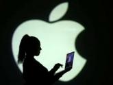 Apple atinge US$1 trilhão em valor de mercado