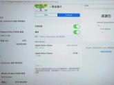 Hacker aproveita falha da Apple e compra 502 iPhones por cerca de US$ 0,03
