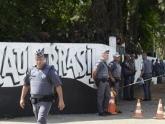 Em Suzano, colégios públicos devem ter segurança extra