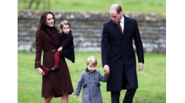 Príncipe britânico George, de 3 anos, iniciará na escola em setembro