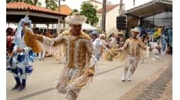 A 16ª edição da Feirinha São Luís acontece neste domingo (24)