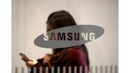 Samsung lançará novo smartphone dobrável nesta 3ª-feira