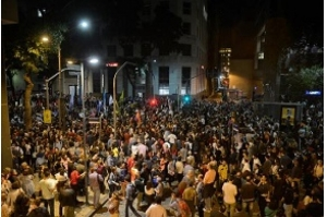 Manifestantes protestam em várias cidades e pedem saída de Temer