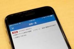 Dias após Havaí, Japão emite alarme falso sobre lançamento de míssil