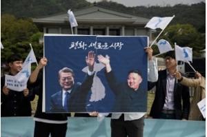 Moon e Kim se reunirão nesta sexta-feira na linha de demarcação militar