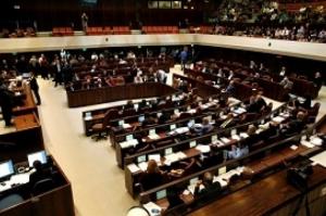 Israel adota lei que o define como 'Estado-nação do povo judeu'