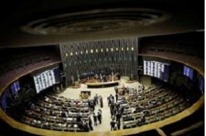 Oposição à eleição de Maia cresce na Câmara e partidos articulam bloco