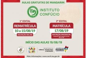 Instituto Confúcio na Unesp – MA abre inscrições para matrículas e rematrículas