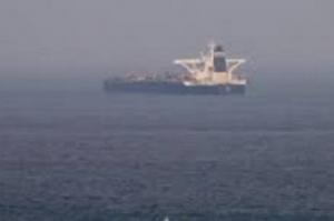 EUA emitem mandado para confiscar navio petroleiro iraniano em Gibraltar