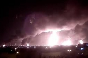 EUA culpam Irã por ataque a refinarias na Arábia Saudita; Trump ameaça responder