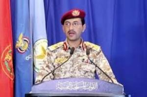 Rebeldes houthis do Iêmen ameaçam atacar alvos nos Emirados Árabes Unidos
