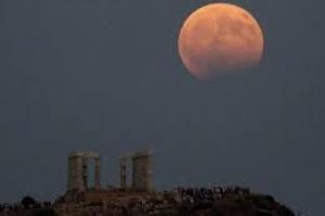 Como seria a Terra se não existisse a Lua?