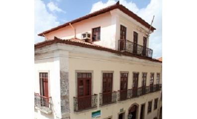 Adesão do Maranhão é objeto da exposição no Arquivo Público do Estado do Maranhão